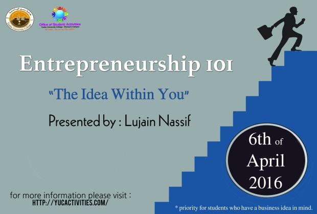 entrepreneurship101.jpg