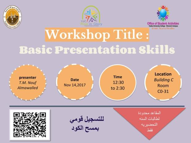 basic presentations skills by toastmasters club