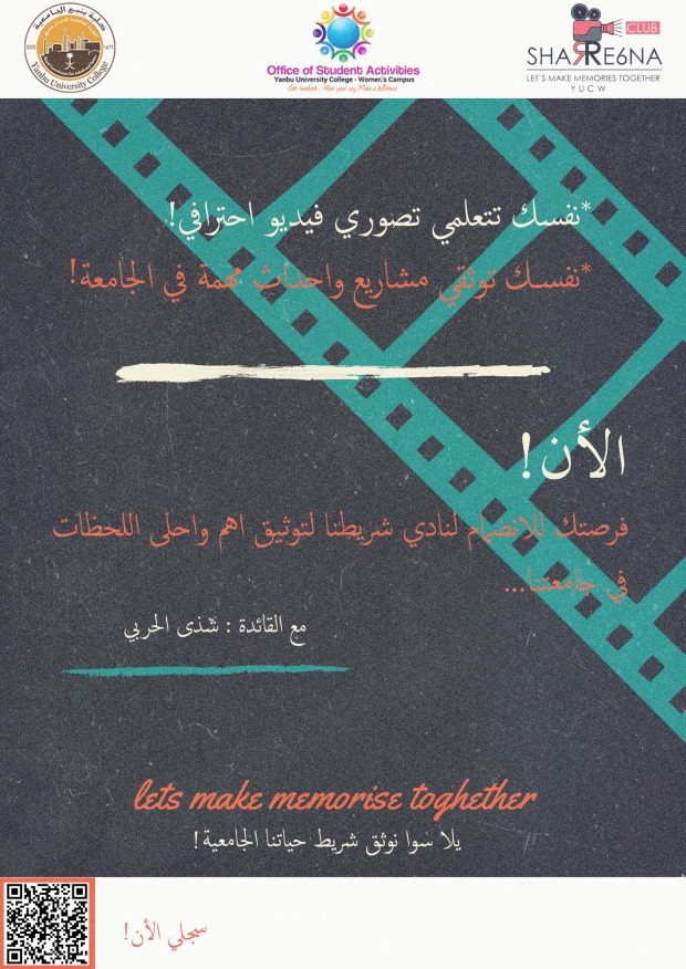 Image-20 (1)